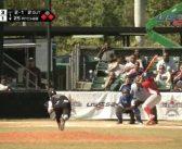 VIDEO:  MVP Banditos Pitcher Joseph Cruz
